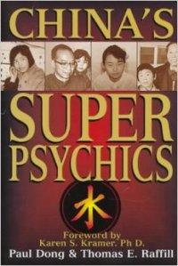 Paul Dong - book