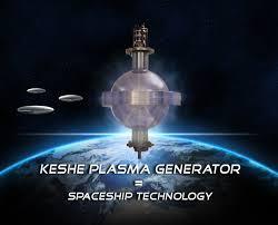 Keshe plasma reactor