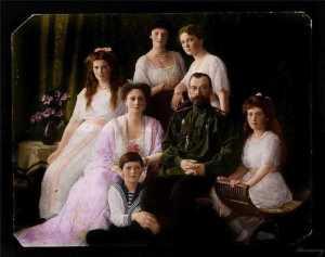 Ţarul Nicolae cu familia
