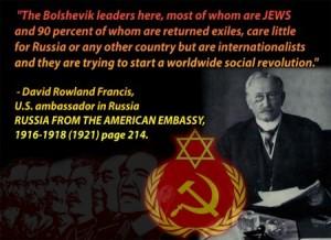 Revolutia-Bolsevica-din-1917